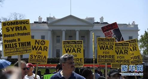 美国民众集会抗议对叙利亚进行军事打击